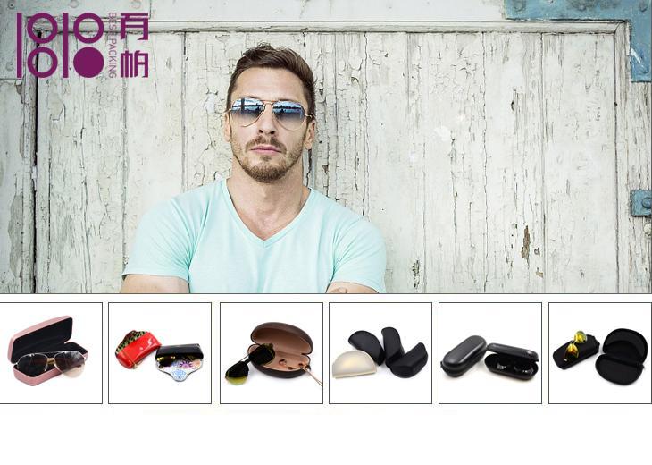 Special Design Square Shape Large Sunglasses Case For Wholesale